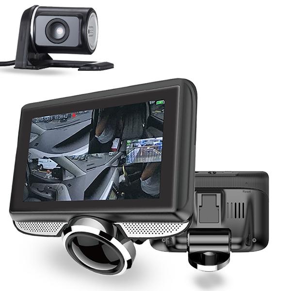 リアカメラ付き360度カメラ搭載ドライブレコーダー フロント、左右、車内全方向同時録画 エンジン連動型 日本語表記メニュー設定 電波干渉緩和設計