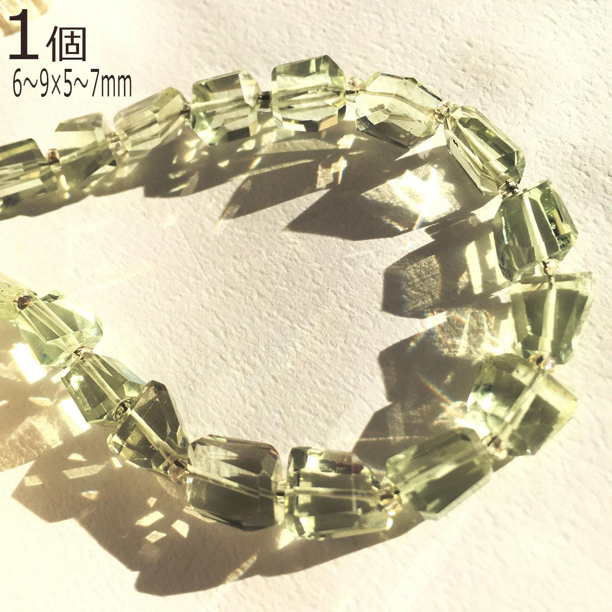 透明感のある宝石質グリーンアメジスト 個性的なランダムカット 『グリーンアメジストタンブルカット』1個6~9×5~7mm 宝石質 グリーン アメジスト 透明感 ビーズ 粒売り ランダム 不規則 ハンドメイドアクセサリー 手作り パワーストーン ハンドメイドパーツ 天然石 パーツ アクセサリーパーツ 素材 材料