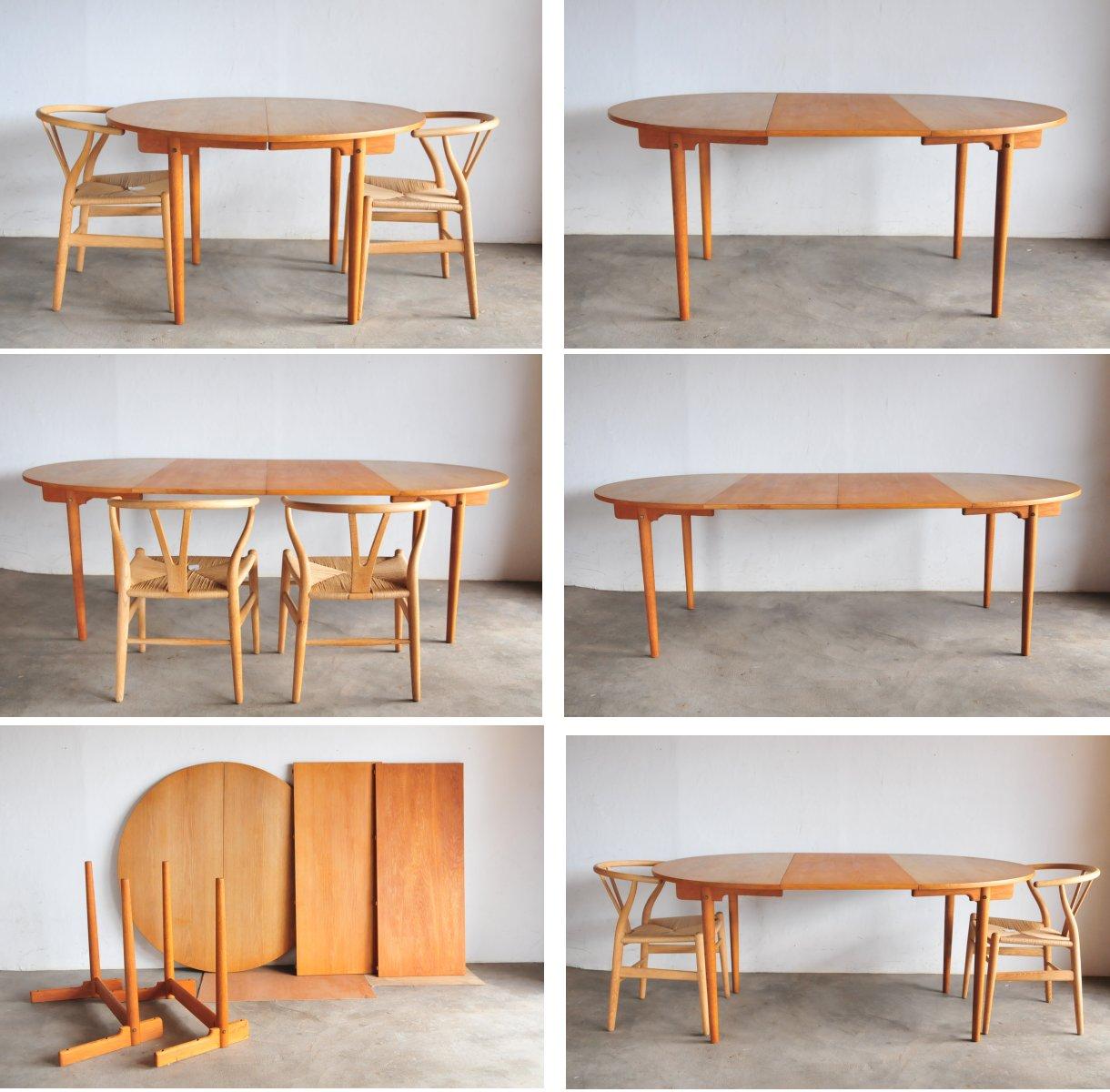 Hans J Wegner Oak Dining Table Denmark AT 329ウェグナーオークダイニングテーブル
