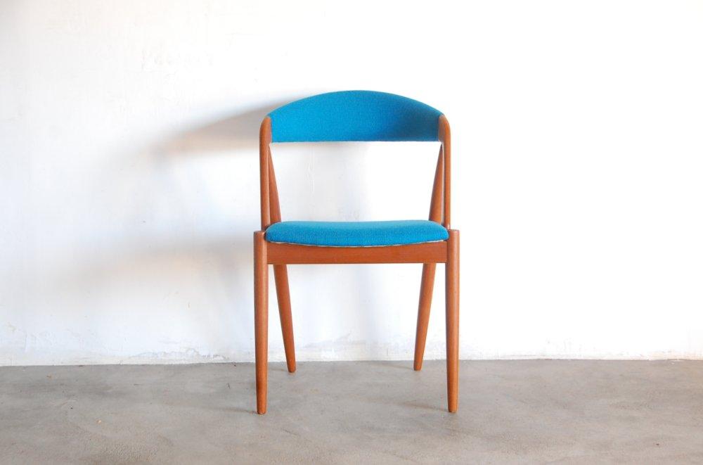 Kai dining Kristiansen NV-31 dining Kristiansen chair (1956) カイ chair・クリスチャンセン ヴィンテージ【中古】, 【外部サイト】オイシックス:e272691e --- sunward.msk.ru