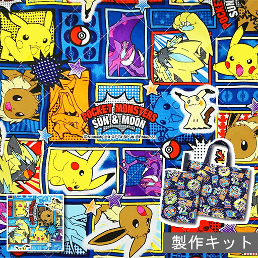 Fabrics2004 Pocket Monster Sun Amp Moon Frame Pattern Cutting