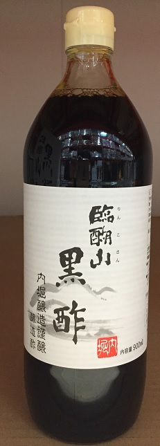 【在庫限り】【COSTCO】コストコ (内堀醸造)  臨醐山 黒酢 900ml