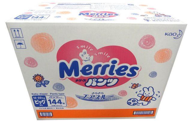 (在庫限り)【COSTCO】コストコ (花王)メリーズ パンツ さらさらエアスルー XL(ビックサイズ) 144枚 体重目安:12-22g【送料無料】