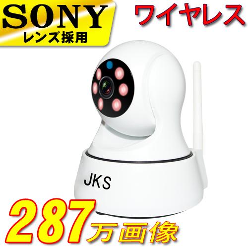 室内 監視 カメラ 設定が甘い監視カメラ映像をこっそり覗き見する