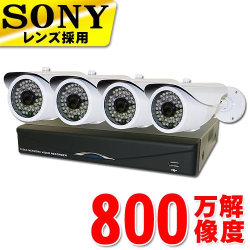 録画機付き防犯カメラ 簡単操作 日本語表示 屋外用30日返金 最大3年保証 防犯カメラ 屋外 1~4台セット 800万画素 監視カメラ 訳あり商品 4台 録画1000GB ストアー 暗視対応 超高画質 microSDカード iPhone モーションセンサー 監視 HDD搭載レコーダーセット ハイビジョンで録画機付 録画スマホで確認 遠隔操作可能 POE400-48G android等スマホ ipad