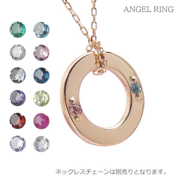 ベビーリング/ANGEL RING(天使の輪)【刻印(名入れ無料)】/K18ピンクゴールド[宝石2個]出産記念 誕生祝い 出産祝い First Mother's Day
