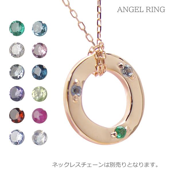 ベビーリング/ANGEL RING(天使の輪)【刻印(名入れ無料)】/K18ピンクゴールド[宝石3個]出産記念 誕生祝い 出産祝い First Mother's Day