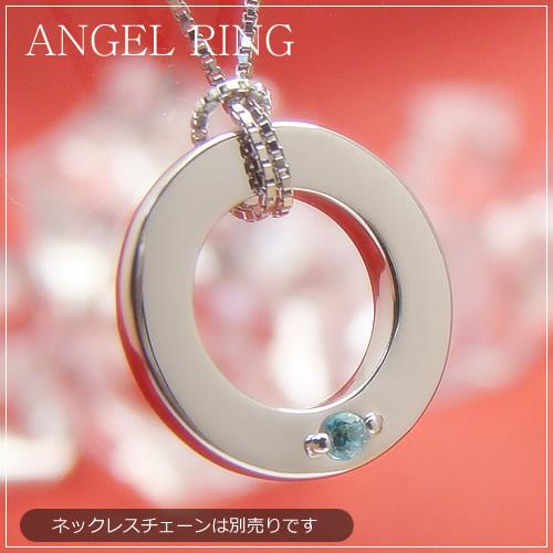 ベビーリング/ANGEL RING(天使の輪)【刻印(名入れ無料)】プラチナ[宝石1個]※ネックレスチェーンは別売りです出産記念 誕生祝い 出産祝い