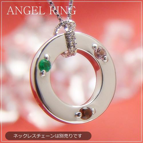 ベビーリング/ANGEL RING(天使の輪)【刻印(名入れ無料)】プラチナ[宝石3個]※ネックレスチェーンは別売りです出産記念 誕生祝い 出産祝い