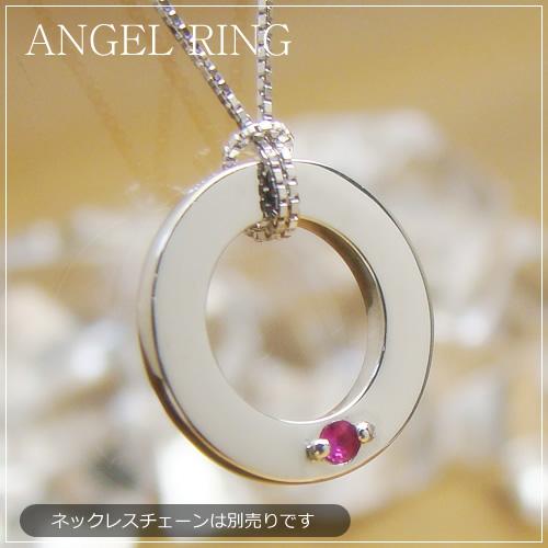 ベビーリング/ANGEL RING(天使の輪)【刻印(名入れ無料)】/K10ホワイトゴールド[宝石1個]出産記念 誕生祝い 出産祝い First Mother's Day