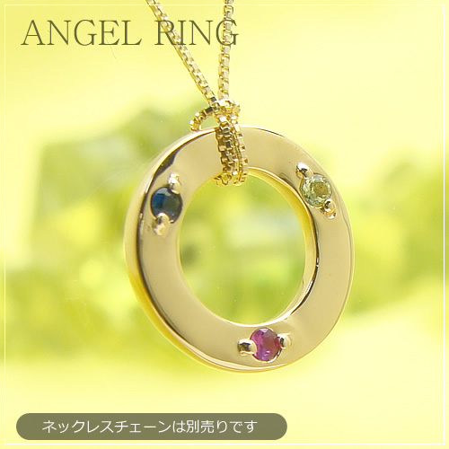 ベビーリング/ANGEL RING(天使の輪)【刻印(名入れ無料)】/K18イエローゴールド[宝石3個]出産記念 誕生祝い 出産祝い First Mother's Day