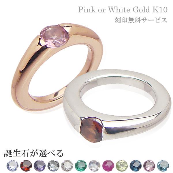 お子様の誕生を記念して思い出に残るジュエリーを ご自分用にペンダントとしても人気です ダイヤモンドは追加料金がかかります [並行輸入品] ベビーリング 刻印プリモ 誕生石をお選びいただけます K10ホワイトゴールド 限定タイムセール K10ピンクゴールド