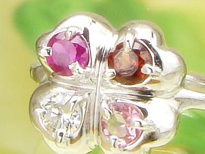 【送料無料】4つの宝石を選べる四葉のクローバーベビーリングプラチナ【刻印タイプ】出産記念 誕生祝い 出産祝い First Mother's Day