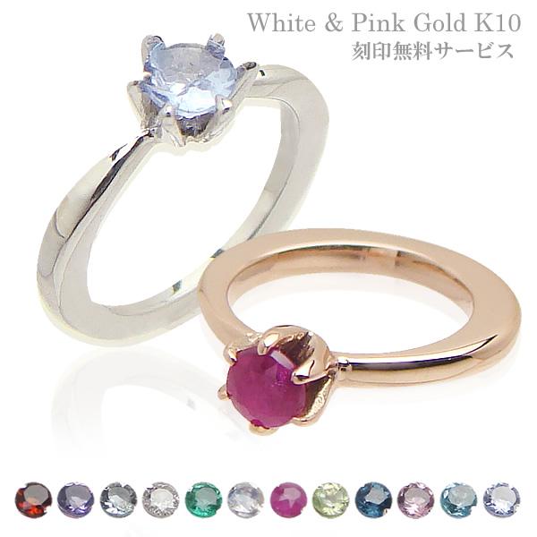 赤ちゃんの明るい将来を願うベビーリングダイヤモンドは追加料金がかかります ベビーリング 刻印 K10 10金 ホワイトゴールドまたはピンクゴールド 人気ブランド 保証 ペンダントトップ ウィッシュ 誕生記念 誕生石選択 出産記念 Wish