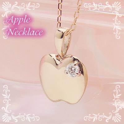 アップル(りんご)天然誕生石ペンダント/K10ピンクゴールド[ダイヤモンド]※ネックレスチェーン付き
