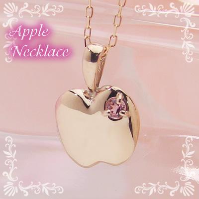 アップル(りんご)天然誕生石ペンダント/K10ピンクゴールド[ピンクトルマリン]※ネックレスチェーン付き