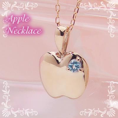アップル(りんご)天然誕生石ペンダント/K10ピンクゴールド[ブルートパーズ]※ネックレスチェーン付き
