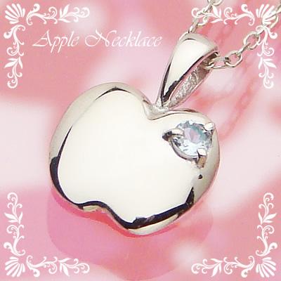 アップル(りんご)天然誕生石ペンダント/K10ホワイトゴールド[アクアマリン]※ネックレスチェーン付き