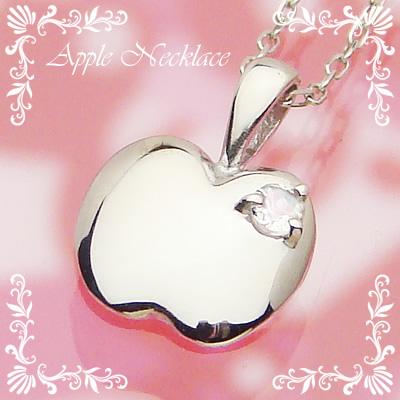 アップル(りんご)天然誕生石ペンダント/K10ホワイトゴールド[ムーンストーン]※ネックレスチェーン付き