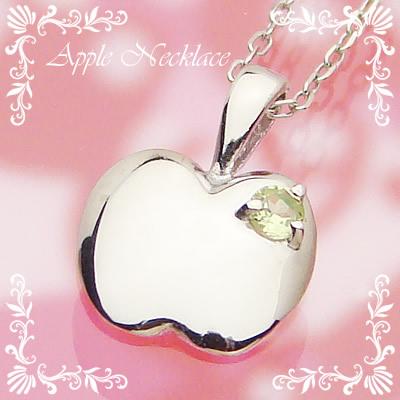 アップル(りんご)天然誕生石ペンダント/K10ホワイトゴールド[ペリドット]※ネックレスチェーン付き