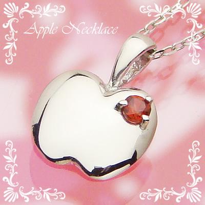 アップル(りんご)天然誕生石ペンダント/プラチナ[ガーネット]※ネックレスチェーン付き