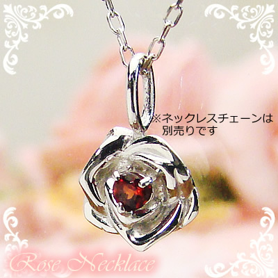 ローズ(薔薇)天然誕生石ペンダント/プラチナ[ガーネット]※ネックレスチェーンは別売りです