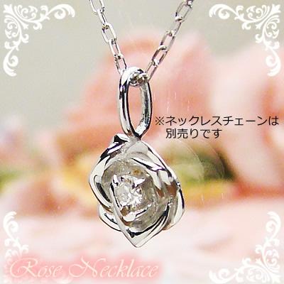 ローズ(薔薇)天然誕生石ペンダント/プラチナ[ダイヤモンド]※ネックレスチェーンは別売りです