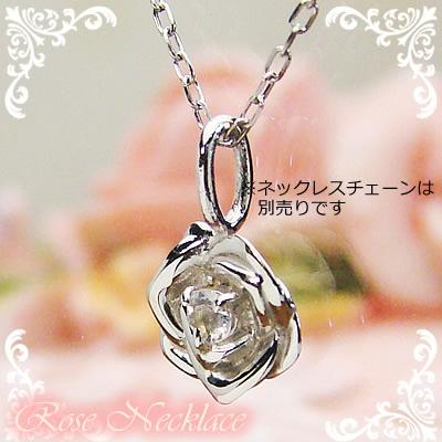 ローズ(薔薇)天然誕生石ペンダント/プラチナ[ムーンストーン]※ネックレスチェーンは別売りです