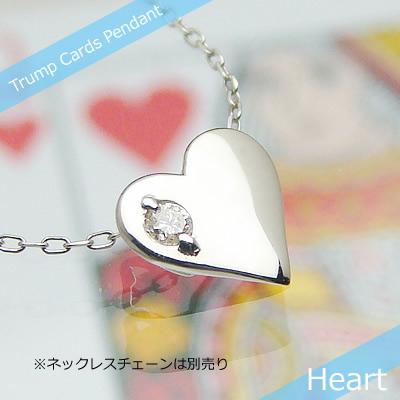 トランプハート天然誕生石ペンダント/プラチナ[ダイヤモンド]※ネックレスチェーンは別売りです