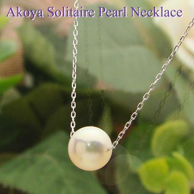 本真珠あこや一粒ネックレス7mm/アズキチェーン【プラチナ】40cm