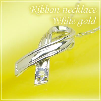 リボンの天然誕生石ペンダントネックレス/ホワイトゴールド[タンザナイト]※ネックレスチェーン付き