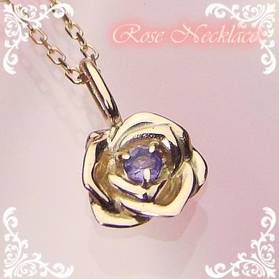 ローズ(薔薇)天然誕生石ペンダント/K10ピンクゴールド[アメジスト]※ネックレスチェーン付き