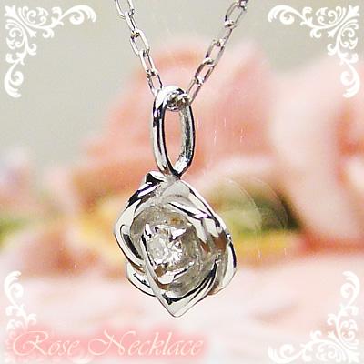 ローズ(薔薇)天然誕生石ペンダント/K10ホワイトゴールド[ダイヤモンド]※ネックレスチェーン付き