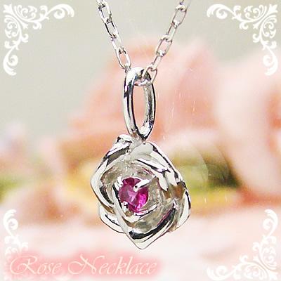 ローズ(薔薇)天然誕生石ペンダント/プラチナ[ルビー]※ネックレスチェーン付き