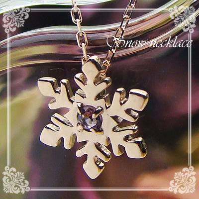 スノー(雪の結晶)天然誕生石ペンダント/K10ピンクゴールド[アメジスト]※ネックレスチェーン付き