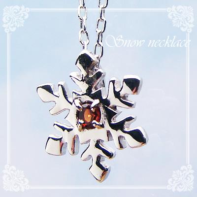 スノー(雪の結晶)天然誕生石ペンダント/K10ホワイトゴールド[ガーネット]※ネックレスチェーン付き