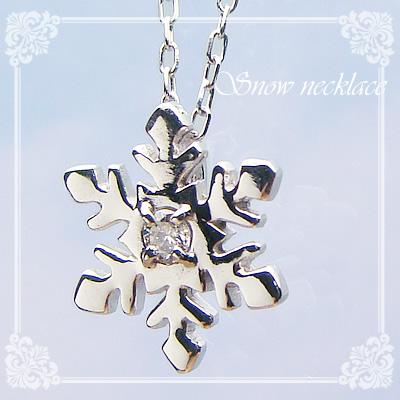 スノー(雪の結晶)天然誕生石ペンダント/K10ホワイトゴールド[ダイヤモンド]※ネックレスチェーン付き