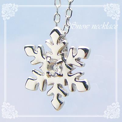 スノー(雪の結晶)天然誕生石ペンダント/K10ホワイトゴールド[ムーンストーン]※ネックレスチェーン付き