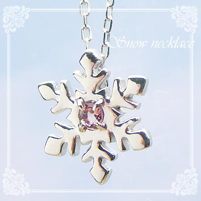 スノー(雪の結晶)天然誕生石ペンダント/プラチナ[ピンクトルマリン]※ネックレスチェーン付き
