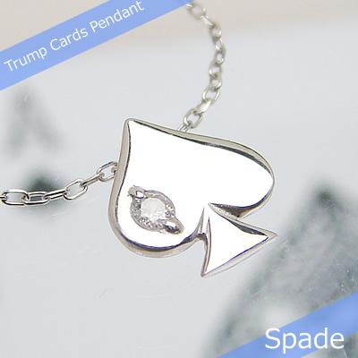 トランプスペード天然誕生石ペンダント/プラチナ[ダイヤモンド]※ネックレスチェーン付き