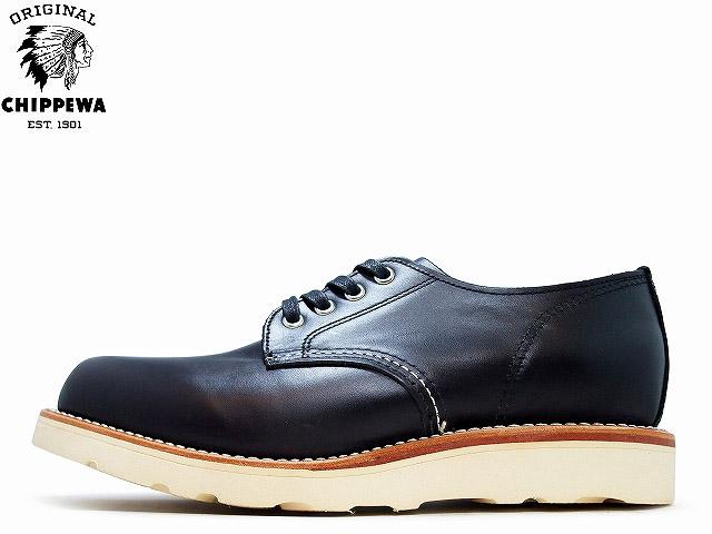 お気にいる チペワ CHIPPEWA エンジニア モック プレーン ブーツ 4