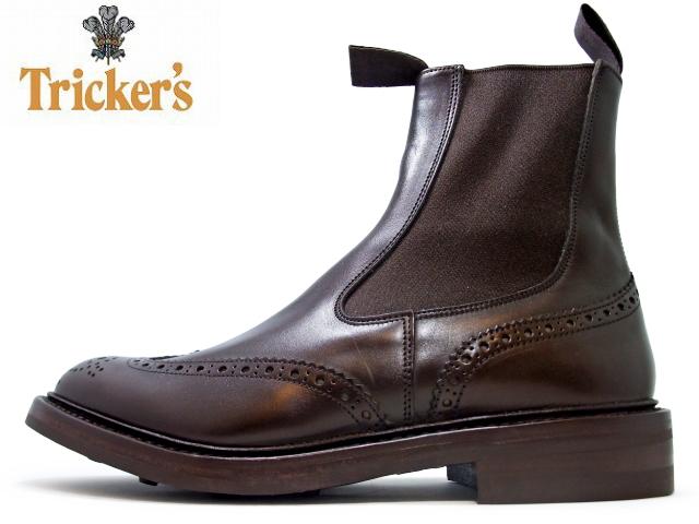 トリッカーズ サイドゴア Tricker's Tricker's / トリッカーズ SIDE GORE BOOTS / サイドゴアブーツ m2754 ESPRESSO / エスプレッソ DAINITE SOLE / ダイナイトソール ウィングチップ