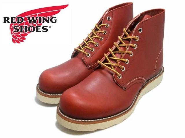 レッドウィング プレーントゥ RED WING REDWING レッド ウィング レッドウイング メンズ ブーツ men's boots 交換送料無料 JAPAN 8166 RW