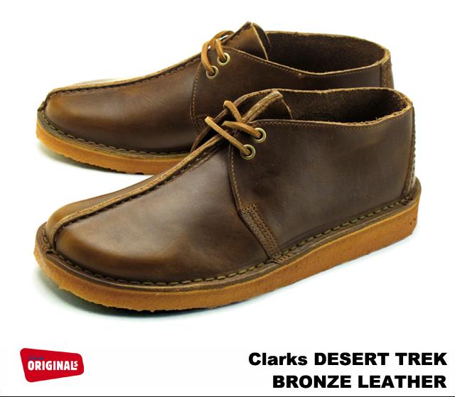 men's clarks desert trek
