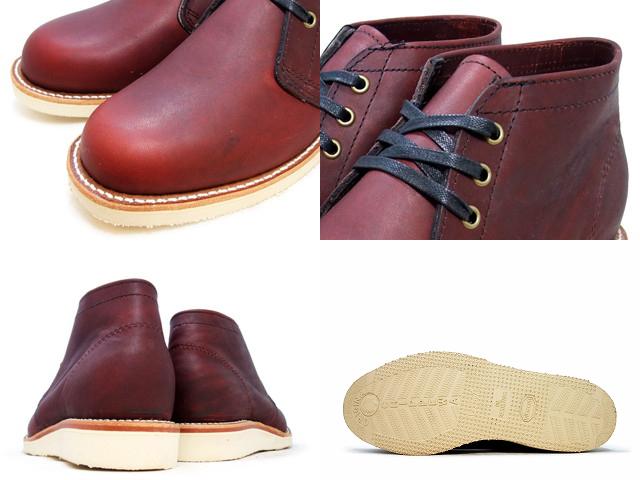 奇珀瓦楔身边勃艮第奇珀瓦 SUBURBUN 崎岖 CHUKKA 靴勃艮第 4025 男装男士靴子