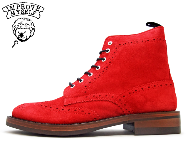Face To Face Wing Tip Suede Boots Improve Myself At Myself Wingtip
