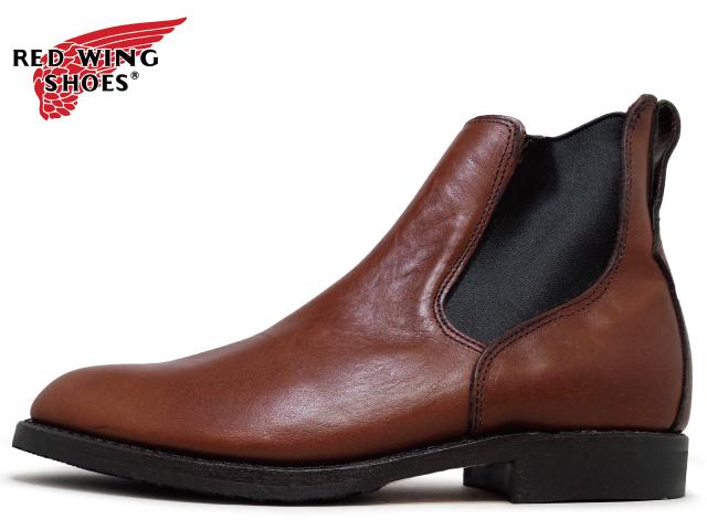 レッドウィング REDWING RW 9078 Mil-1 Congress Boots ミルワン コングレス ブーツ サイドゴア TEAK チーク フェザーストーン 正規取扱品 【ケア用品2点プレゼント!】【店頭受取対応商品】