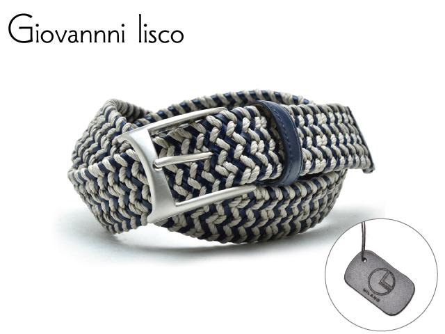 メンズ ベルト 革 ブランド カジュアル ビジネス ロング イタリア製 Giovannni lisco ジョバンニ リスコ 1201-1【送料無料】