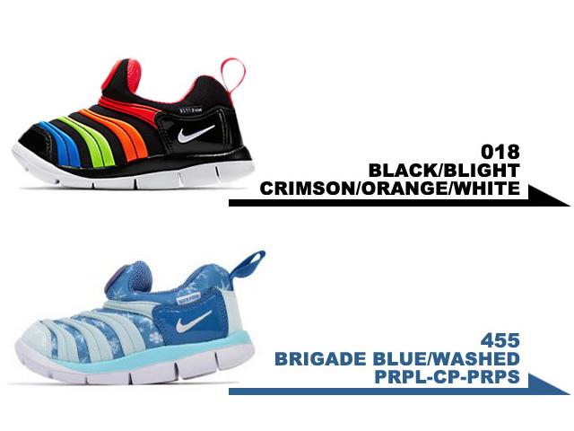 Nike Dynamo Free Kids Shoe NIKE DYNAMO FREE All 5 Colors Available 343938  004 016 017 018 455 Sneakers Toddler   Infant Shoe Kids footwear Kids Baby 0e19550bff