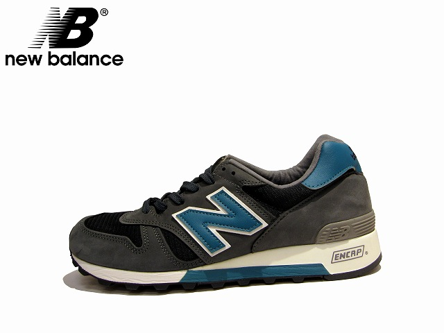 new balance md